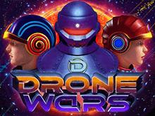Войны Дронов в онлайн казино