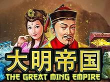 Играйте на деньги в классический слот Великая Империя Мин
