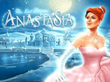 Виртуальный автомат Принцесса Анастасия онлайн